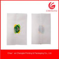 Wholesale Laminated Flat Pouches Sealed Food Packaging Pouches for Meat 580g Net Content from china suppliers
