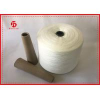Wholesale High Tenacity Two For One 100 Polyester Yarn , Polyester Yarn For Weaving from china suppliers