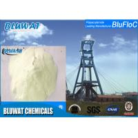 Wholesale Oil Drilling Chemical / Drilling Mud Additives Free Flowing Off - White Powder from china suppliers