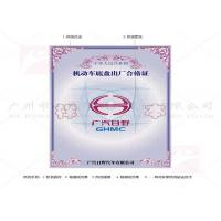 Wholesale Color Printing Professional Certificate Printing Folder Shape With Soft Cover from china suppliers