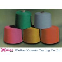 Quality Ring Spun Polyester Yarn For Sewing Thread , Yellow Blue Red Polyester Thread for sale