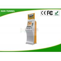 Wholesale Durable Anti Corrosion Self Service Terminal , Metro Station Ticket Vending Kiosk from china suppliers