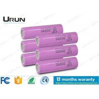 Buy cheap Samsung Rechargeable Li Ion Battery For Electric Bikes from wholesalers
