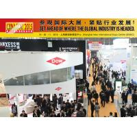 Wholesale Meeting you in 2015 Shanghai Chinacoat from 18th, Nov to 20th, Nov from china suppliers