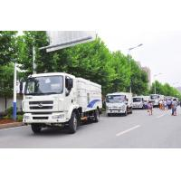 Wholesale china 10 tons garbage street sweep cleaning truck with high pressure washing system from china suppliers