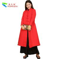 China Red Cotton-padded winter coats wholesale windbreaker jacket for sale