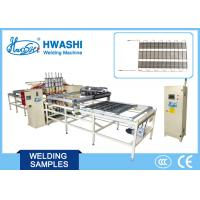 Wholesale Air Refrigeration Condenser  Automatic Wire Mesh Welding Machine from china suppliers