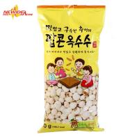 Automatic Puffed Rice Snacks Food Pouch Packaging Machine Nitrogen Flushing