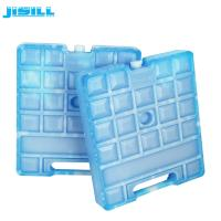 Wholesale HDPE Large Reusable Cooler Ice Packsblue Gel Ice Block Food With Handle from china suppliers