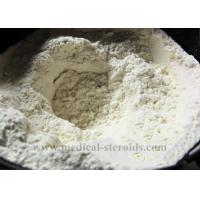 Wholesale Antifungal Pharmaceutica Intermediate Material Econazole Nitrate CAS 24169-02-6 from china suppliers