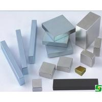 Wholesale Industrial Neodymium Magnet, NdFeB Magnet from china suppliers