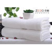 Wholesale 16s Customized Design Hotel Pool Towels White Color Good Hand Feeling from china suppliers