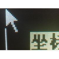 Wholesale P1.56mm SMD1010 Fine Pixel Pitch Full Hd Led Panel Display 400mm*300mm cabinet from china suppliers