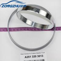Buy cheap Air Suspension Absorber For Mercedes-Benz W251 Front Crimping Steel Rings A2513203013 from wholesalers