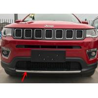 Wholesale Jeep Compass 2017 Auto Body Trim Parts , Chromed Front Bumper Lower Garnish from china suppliers