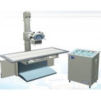 Wholesale 200mA X ray Machine for Radiology MCX-R200B from china suppliers