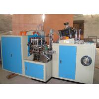 Buy cheap Hot Drink Coke / Cold Beer High Speed Paper Cup Machine Fully Automatic from wholesalers