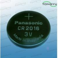 Wholesale Panasonic 3V 90mAh Lithium Coin Cell Battery Li-MnO2 Button For Industrial Application from china suppliers