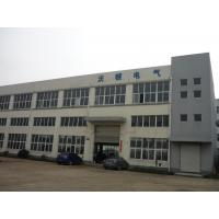 NINGBO WELDON MECHANICAL & ELECTRICAL CO., LTD