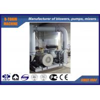Quality High Pressure Roots Air Blower two stage DN200 , roots lobe blower for sale