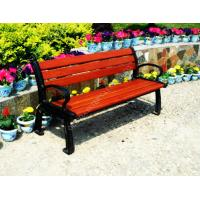 Wholesale antique waterproof park benches OLDA-8029 150*60*80CM from china suppliers