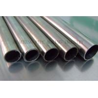 Wholesale 3 / 8  inch - 20 Inch ERW Gas Steel Tube Thickness 0.8mm – 35mm , API 5l Line Pipe from china suppliers