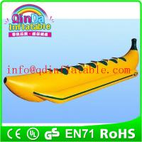 Wholesale Inflatable banana shape boat water ski tube Summer passionate sports equipment from china suppliers