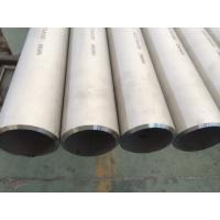 Buy cheap Super Duplex Steel Pipes, EN10216-5 1.4462 / 1.4410, UNS32760,(1.4501),S31803 (2205 / 1.4462), UNS S32750 (1.4410),6m from wholesalers