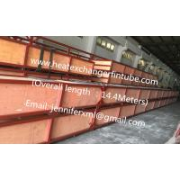 Wholesale Carbon Steel / Aluminum L/LL/KL Type Fin Tube 14000mm Tube Overall Length from china suppliers