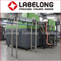 Wholesale BL-600 PET Bottle Blow Molding Machine Producing Plastic Containers In All Shapes from china suppliers
