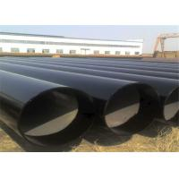 Wholesale API 5L, ASTM A53, GB/T9711,  ISO3183 big size line pipes, metal steel pipes  to transmit water, oil, gas. from china suppliers