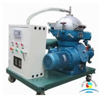 Wholesale 220v Centrifugal Marine Oil Water Separator With 3000w Strong Power from china suppliers