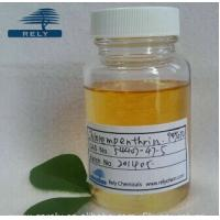 Wholesale Chlorempenthrin  94%TC from china suppliers