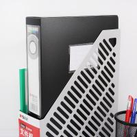 Wholesale Office storage M & G Plastic File Folders PP material in black from china suppliers