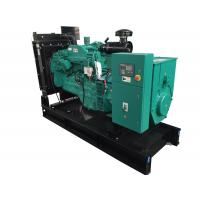 Wholesale Electronic Marine Diesel Generator Set With Self - Exciting And Self - Regulation from china suppliers