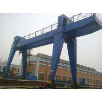 Wholesale MH  model electric 1ton~20ton single beam overhead /bridge travelling crane from china suppliers