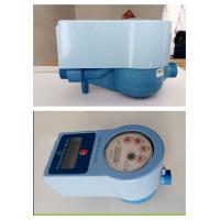Wholesale Digital Elecrical Smart Water Meter With IC Card Prepaid For Residential / Commercial from china suppliers