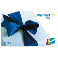 Wholesale Barcode Magstripe Gift Cards / Magnetic Strip Cards For Shopping Mall from china suppliers