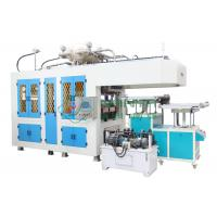 Wholesale Efficiency Automatic Bamboo Pulp Paper Plate Manufacturing Machine with Siemens from china suppliers