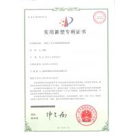 Shenzhen Aurora Technology Co., Ltd. Certifications