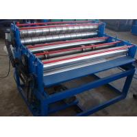 Wholesale Sheet Metal Plate Straightening Machine  from china suppliers