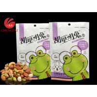 Wholesale 125 micron Stand Up Pouch / Food Packaging Pouch for Snack Mix from china suppliers