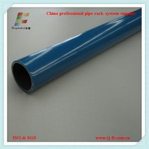 Dark blue lean plastic pipe manufacture