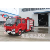 Wholesale ISUZU fire trucks for sales from china suppliers