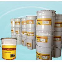 Wholesale Thermal insulating Metal Roof coatings from china suppliers