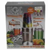 Buy cheap magic NUTRiBULLET 900w from wholesalers