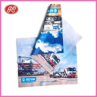Microfiber Screen Cleaning Cloth Promotional: Promotional Microfiber Cleaning Cloth Of Item 93982459