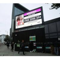 Buy cheap HD Wireless WIFI Outdoor LED Display Screen Front Service 3G / 4G Control from wholesalers