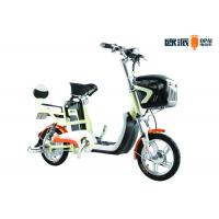 Wholesale Lady Smart Electric Bicycle Double Seats With Pedal 6 Tubes Controller from china suppliers