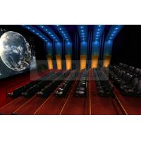 Wholesale 3d movie theater Movie Theater Sound System with Arc / Globular screen from china suppliers
